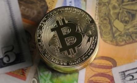 10 Facts about Bitcoin's Creator Satoshi Nakamoto