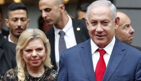 10 Facts About Benjamin Netanyahu's Wife Sara Netanyahu
